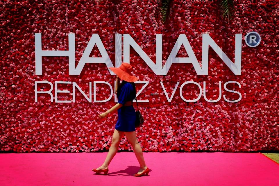 hainan rendezvous